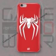 spider man red (Copy) (2)